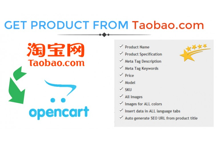 Opencart Extension Get Product data from taobao to Opencart store