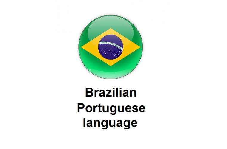 Opencart Brazilian Portuguese Language Pack - Full Pack ( Front / Admin )