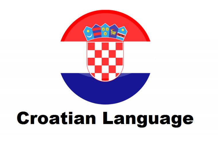 Opencart Croatian Language Pack - Full Pack ( Front / Admin )