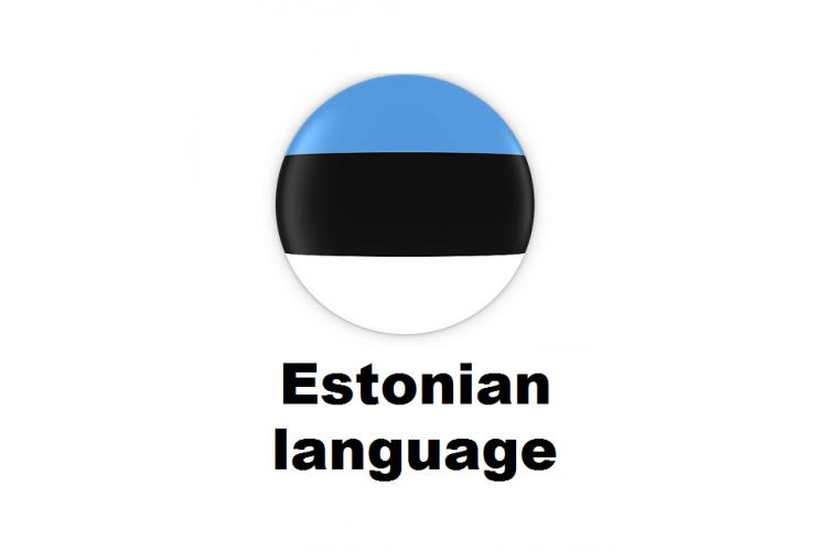 Opencart Estonian Language Pack - Full Pack ( Front / Admin )