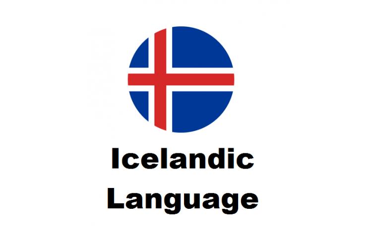 Opencart Icelandic Language Pack - Full Pack ( Front / Admin )