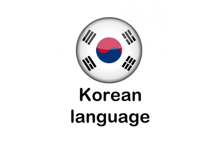 Opencart Korean Language Pack - Full Pack ( Front / Admin )