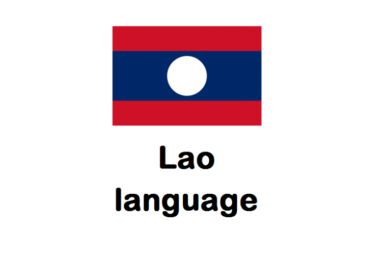 Opencart Lao Language Pack - Full Pack ( Front / Admin )