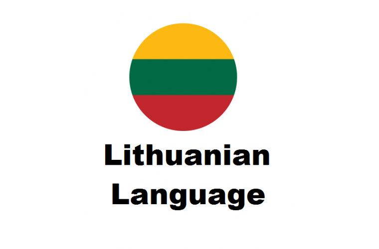 Opencart Lithuanian Language Pack - Full Pack ( Front / Admin )