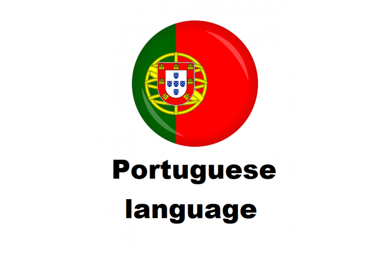 Opencart Portuguese Language Pack - Full Pack ( Front / Admin )