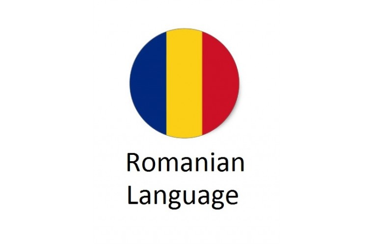 Opencart Romanian Language Pack - Full Pack ( Front / Admin )