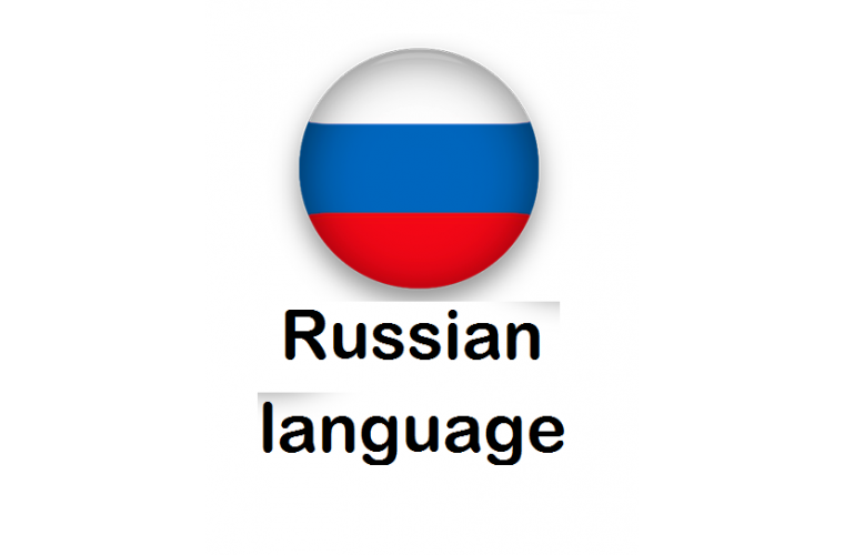 Opencart Russian Language Pack - Full Pack ( Front / Admin )