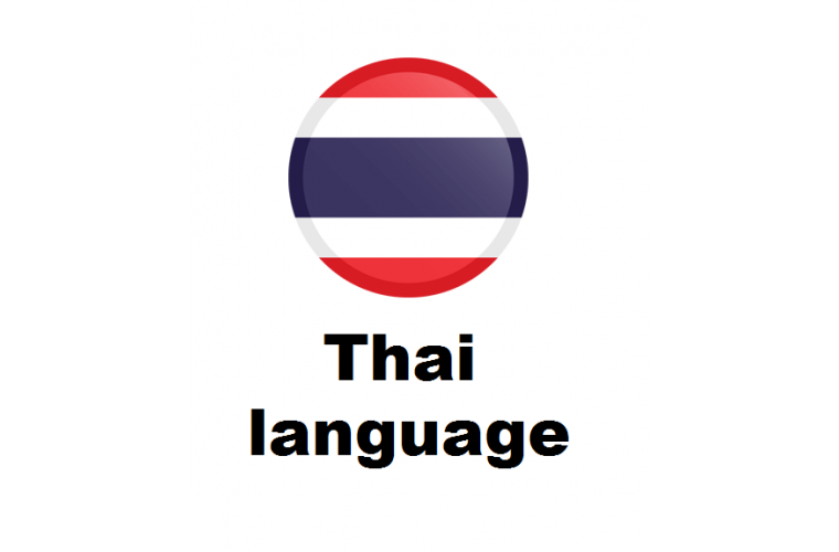 Opencart Thai language Pack for - Full Pack ( Front / Admin )