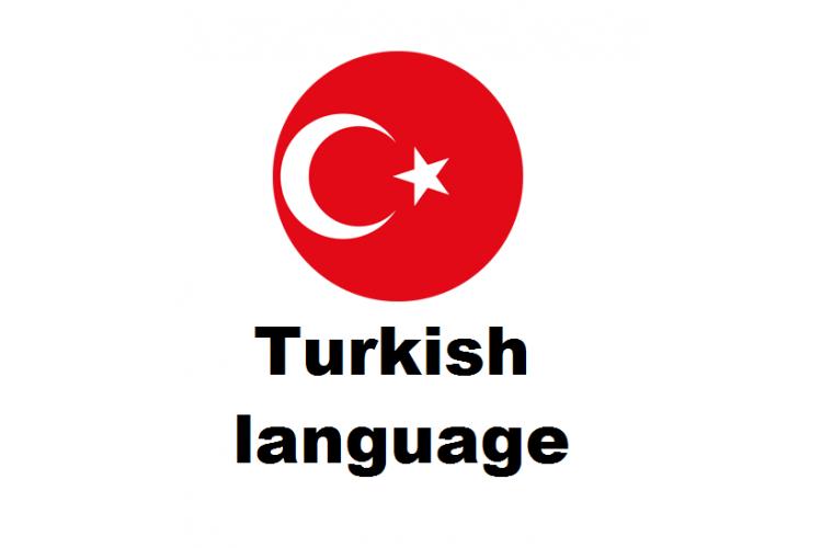 Opencart Turkish language Pack - Full Pack ( Front / Admin )